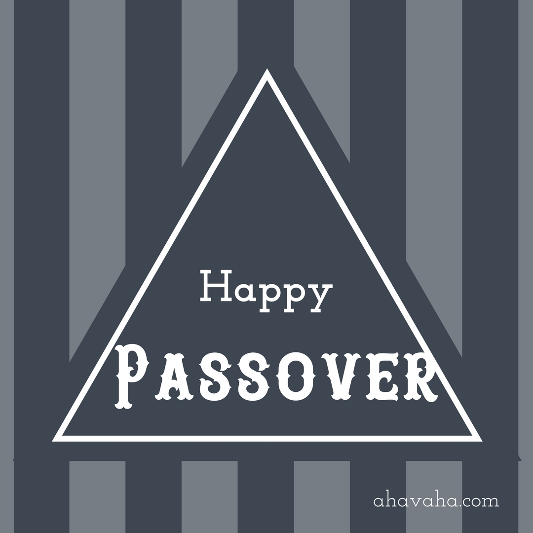 Happy Blessed Passover Pesach Greeting Card Square Image 3