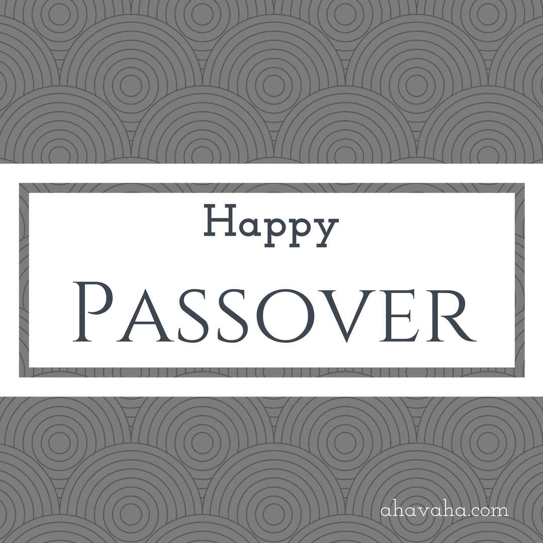 Happy Blessed Passover Pesach Greeting Card Square Image 1