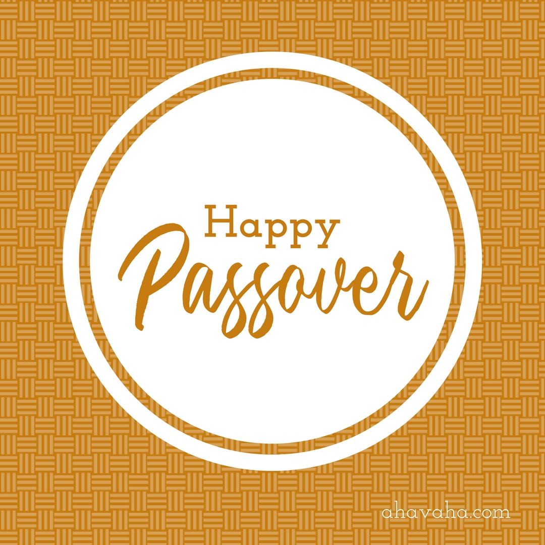 Happy Blessed Passover Pesach Greeting Card Square Image 2