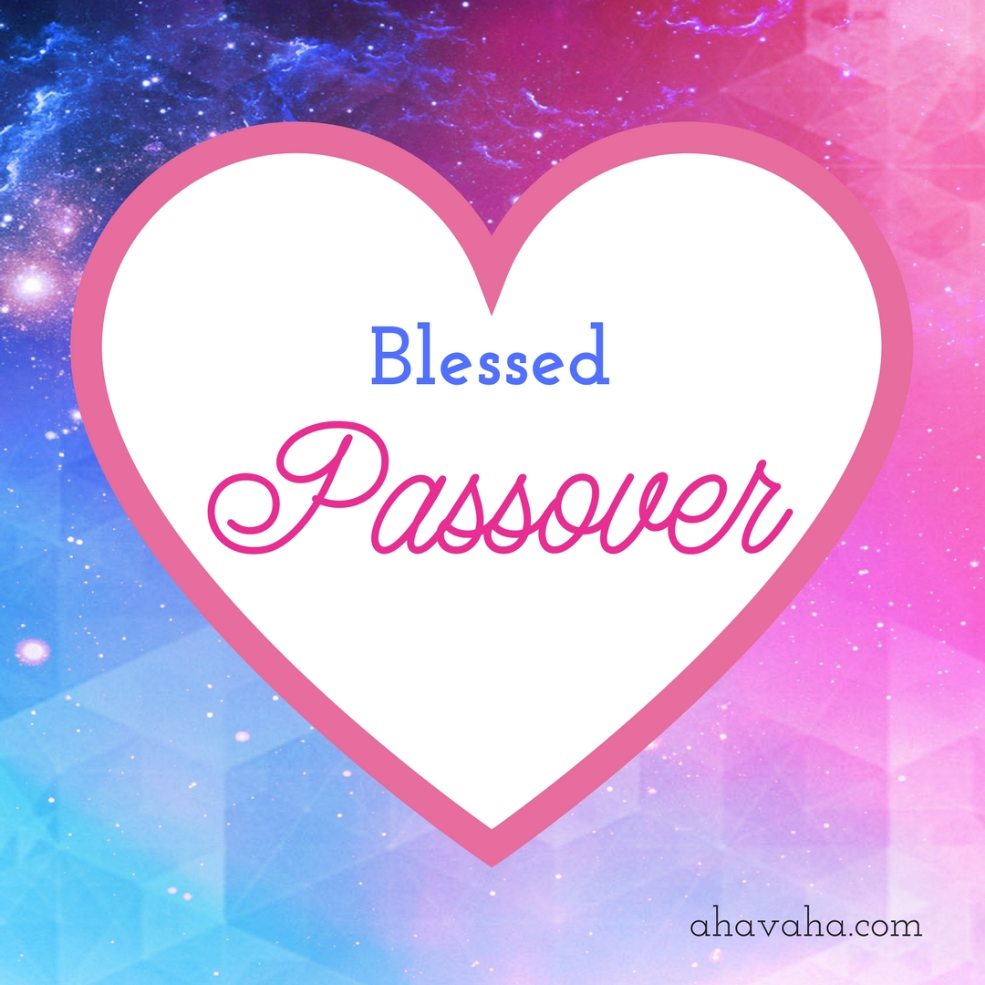 Happy Blessed Passover Pesach Greeting Card Square Image 14