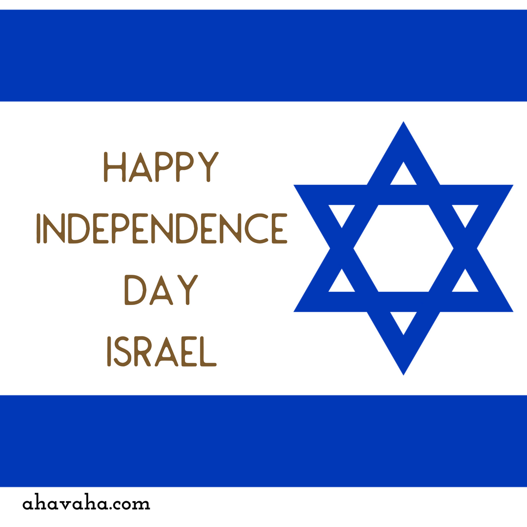 Happy Independence Day Israel Light Blue Instagram Post