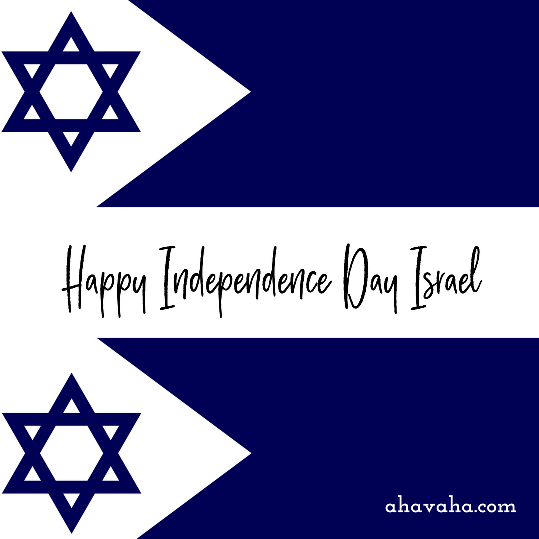 Happy Independence Day Israel Dark Blue - Square Greeting Card