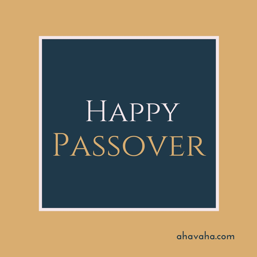 Happy Blessed Passover multicolored greeting cards square image 12