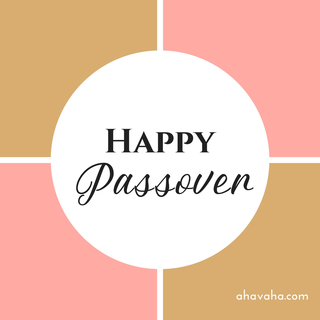 Happy Blessed Passover multicolored greeting cards square image 7