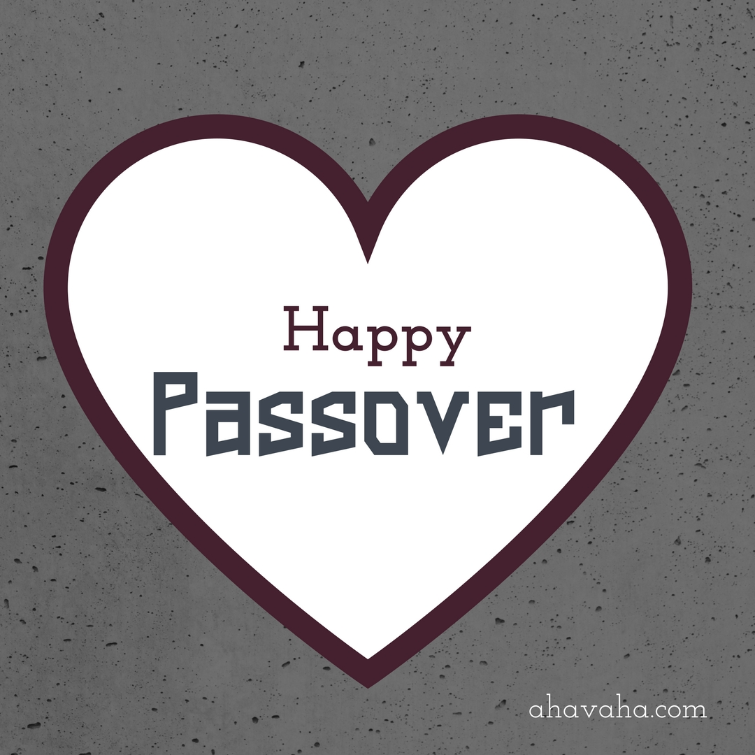 Happy Blessed Passover Pesach Greeting Card Square Image 4