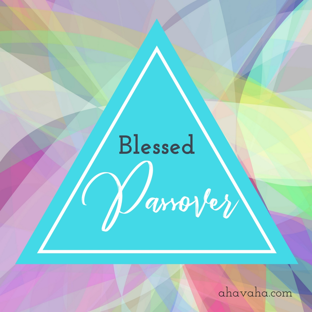 Happy Blessed Passover Pesach Greeting Card Square Image 13