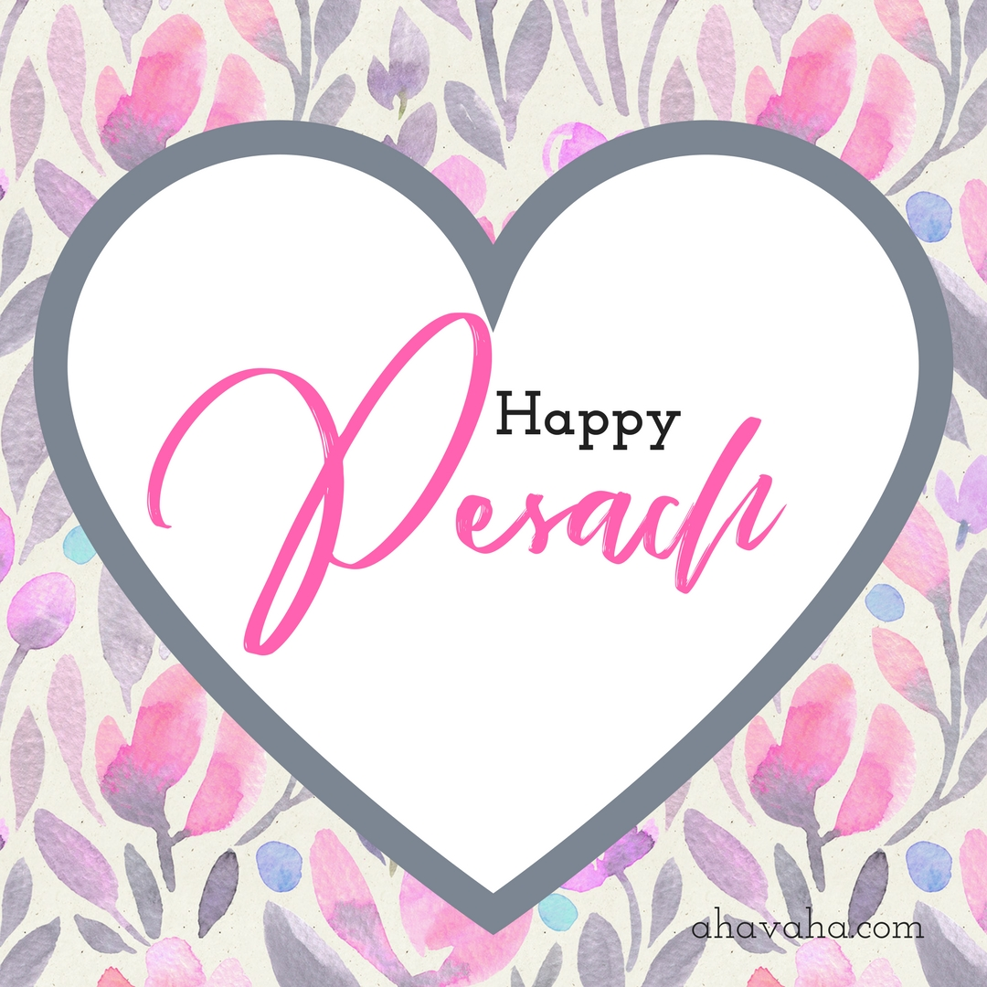 Happy Blessed Passover Pesach Greeting Card Square Image 9