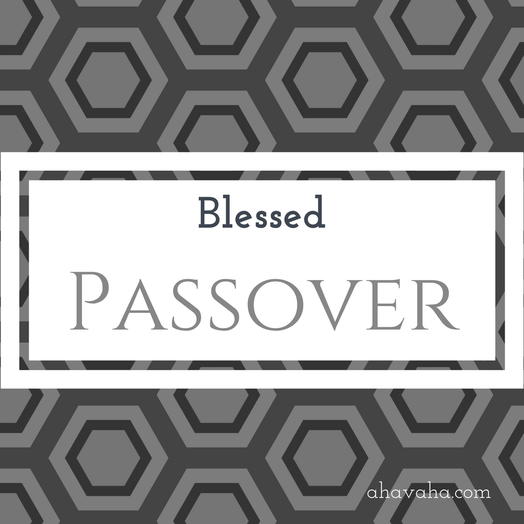Happy Blessed Passover Pesach Greeting Card Square Image 11