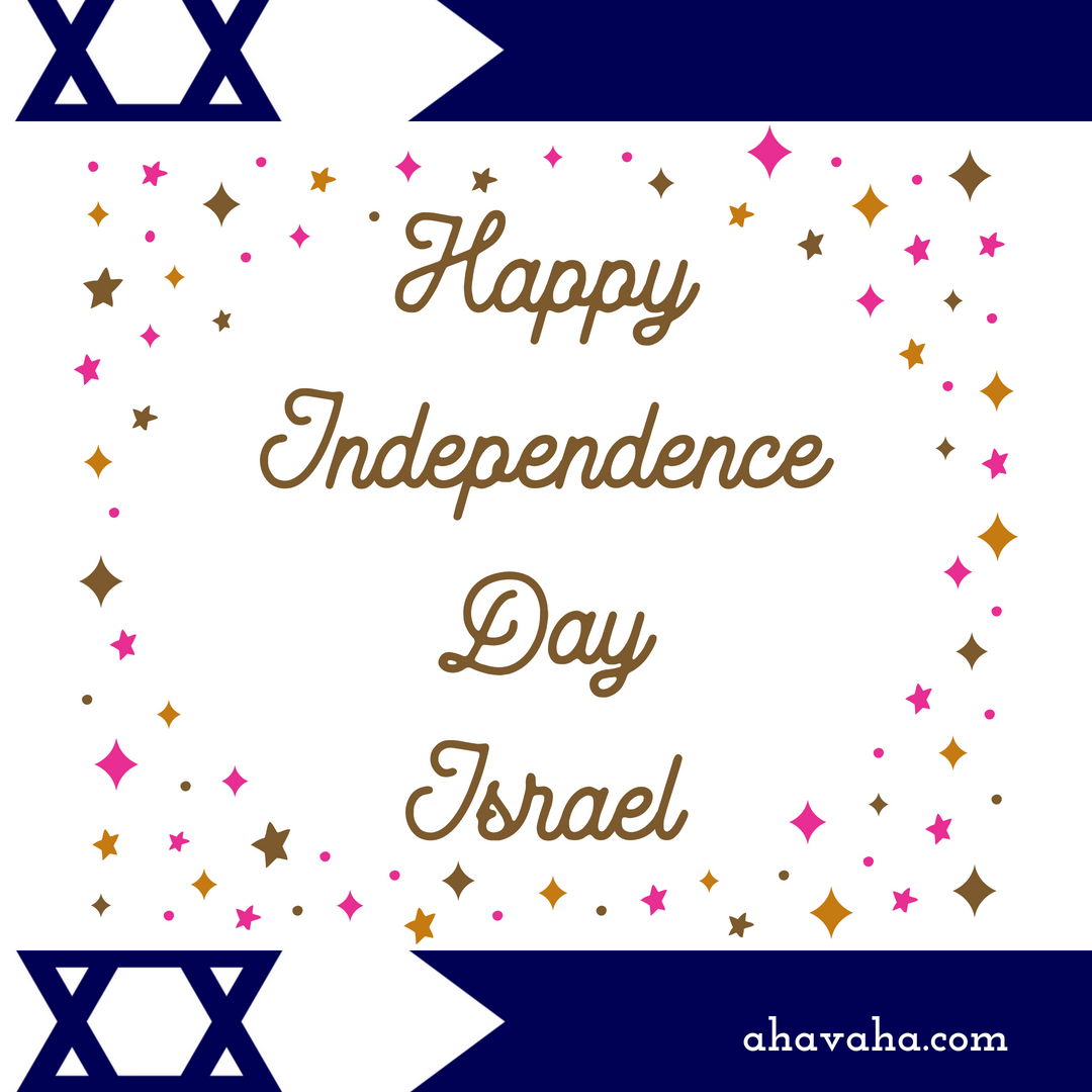 Happy Independence Day Israel Dark Blue Stars - Square Greeting Card