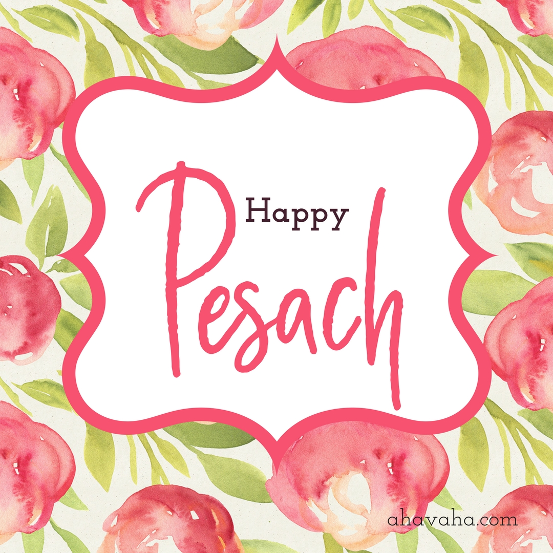 Happy Blessed Passover Pesach Greeting Card Square Image 10