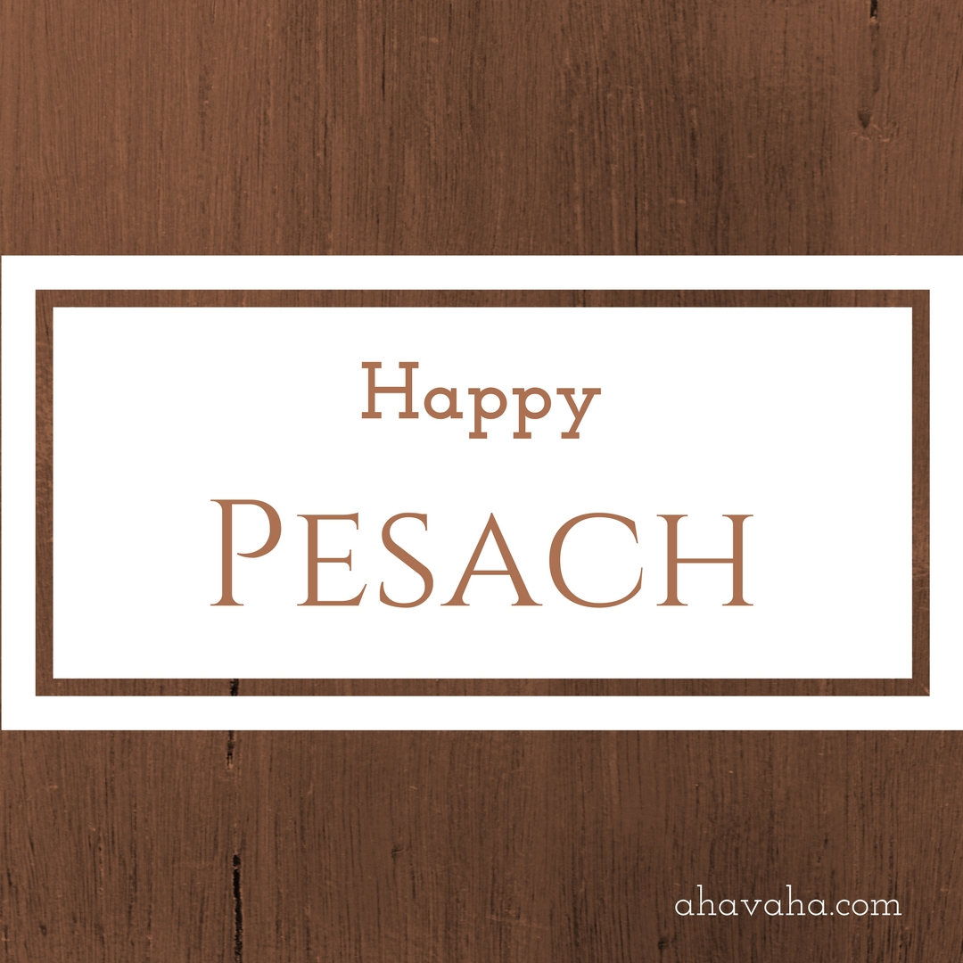 Happy Blessed Passover Pesach Greeting Card Square Image 6