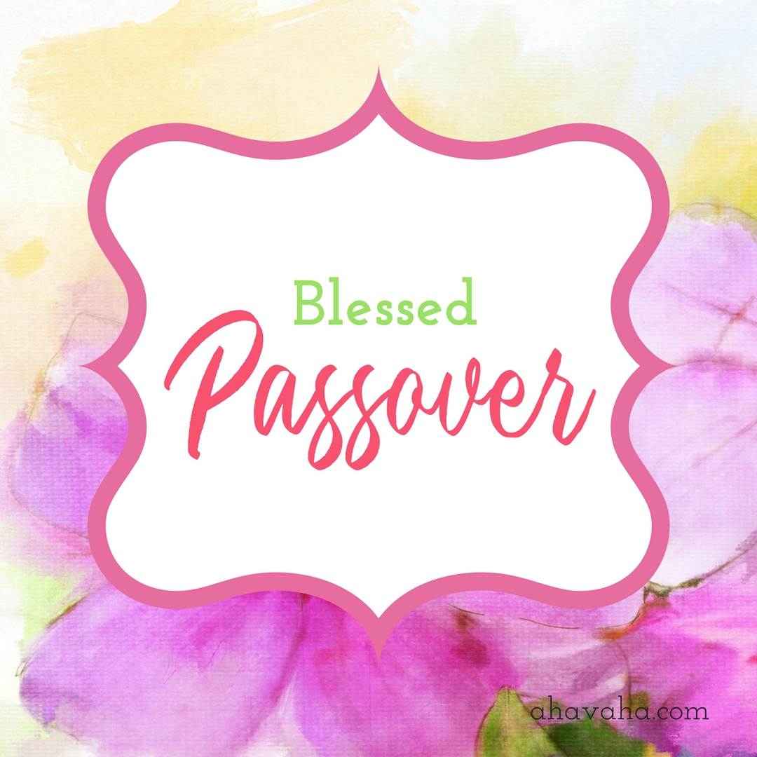 Happy Blessed Passover Pesach Greeting Card Square Image 15