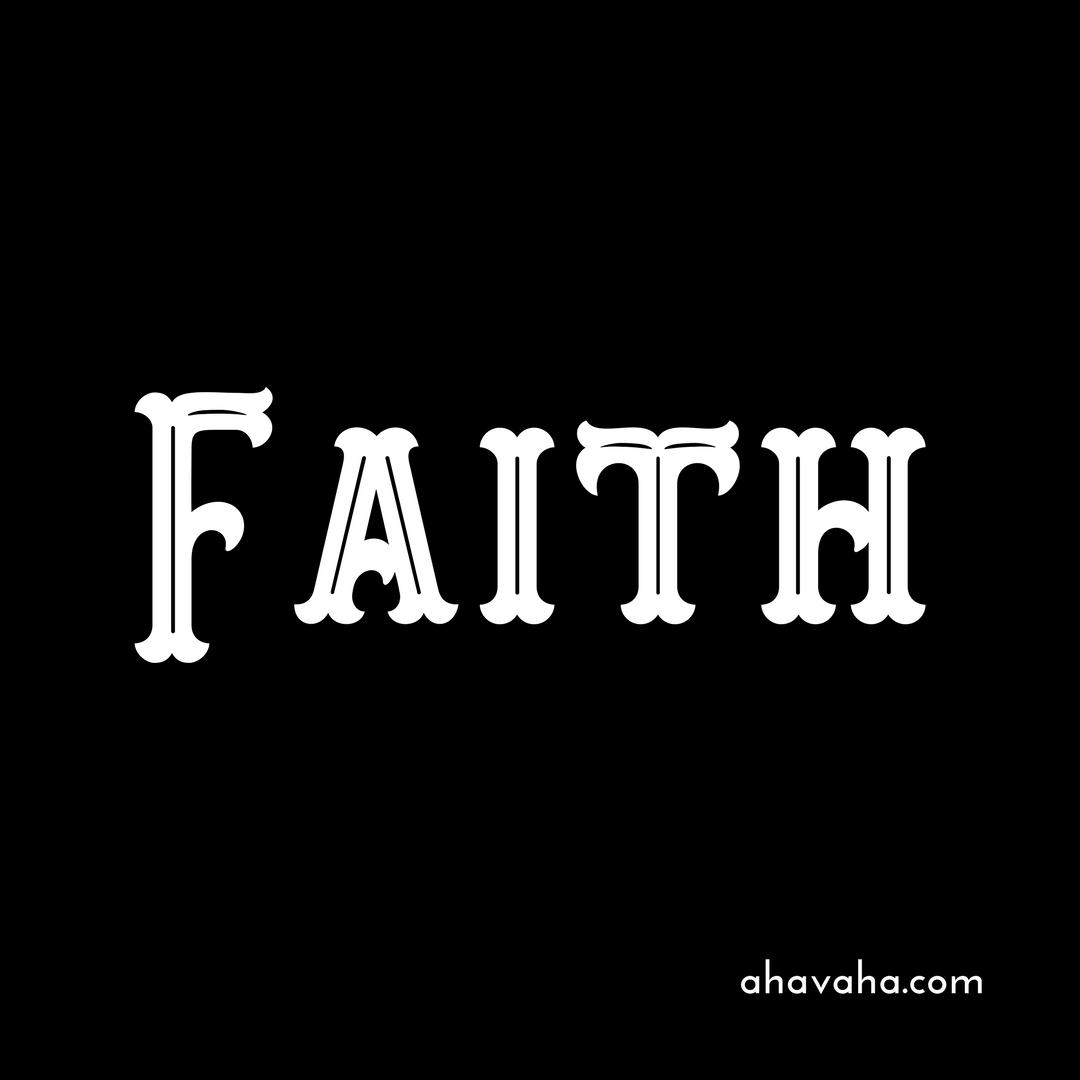 Emunah Hebrew For Faith - Greeting Card