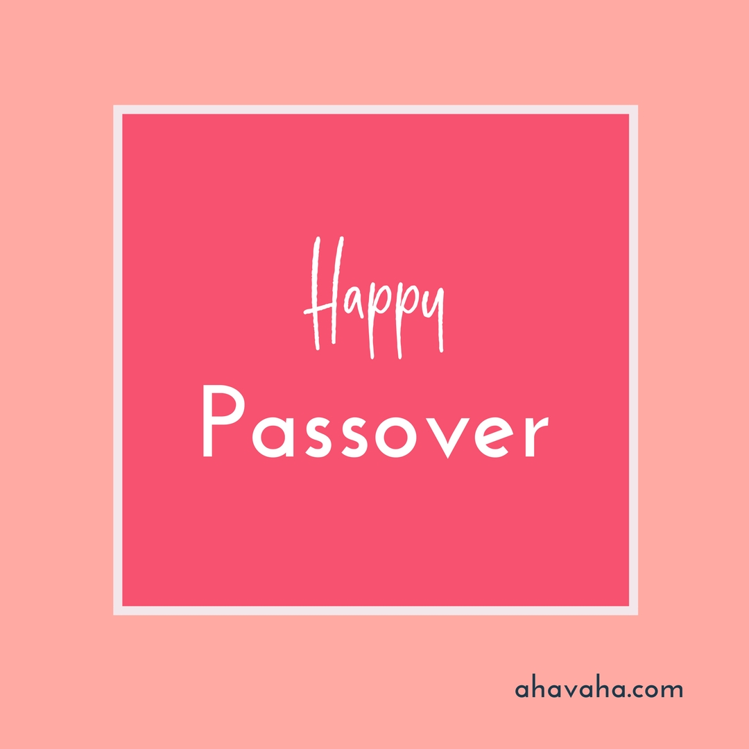 Happy Blessed Passover multicolored greeting cards square image 13