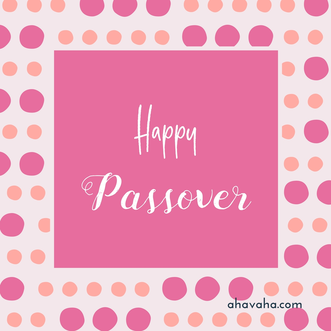 Happy Blessed Passover multicolored greeting cards square image 15