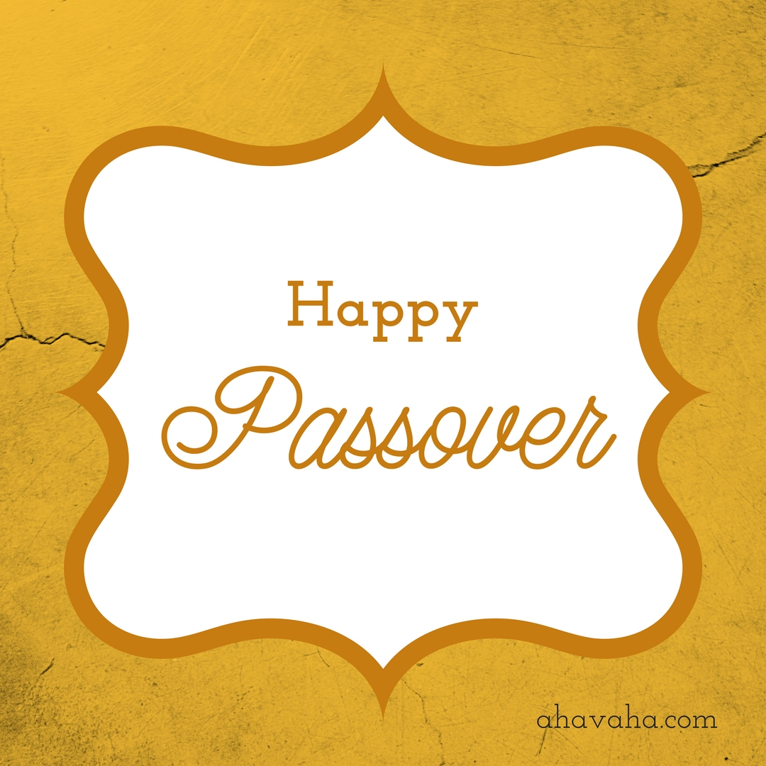 Happy Blessed Passover Pesach Greeting Card Square Image 5