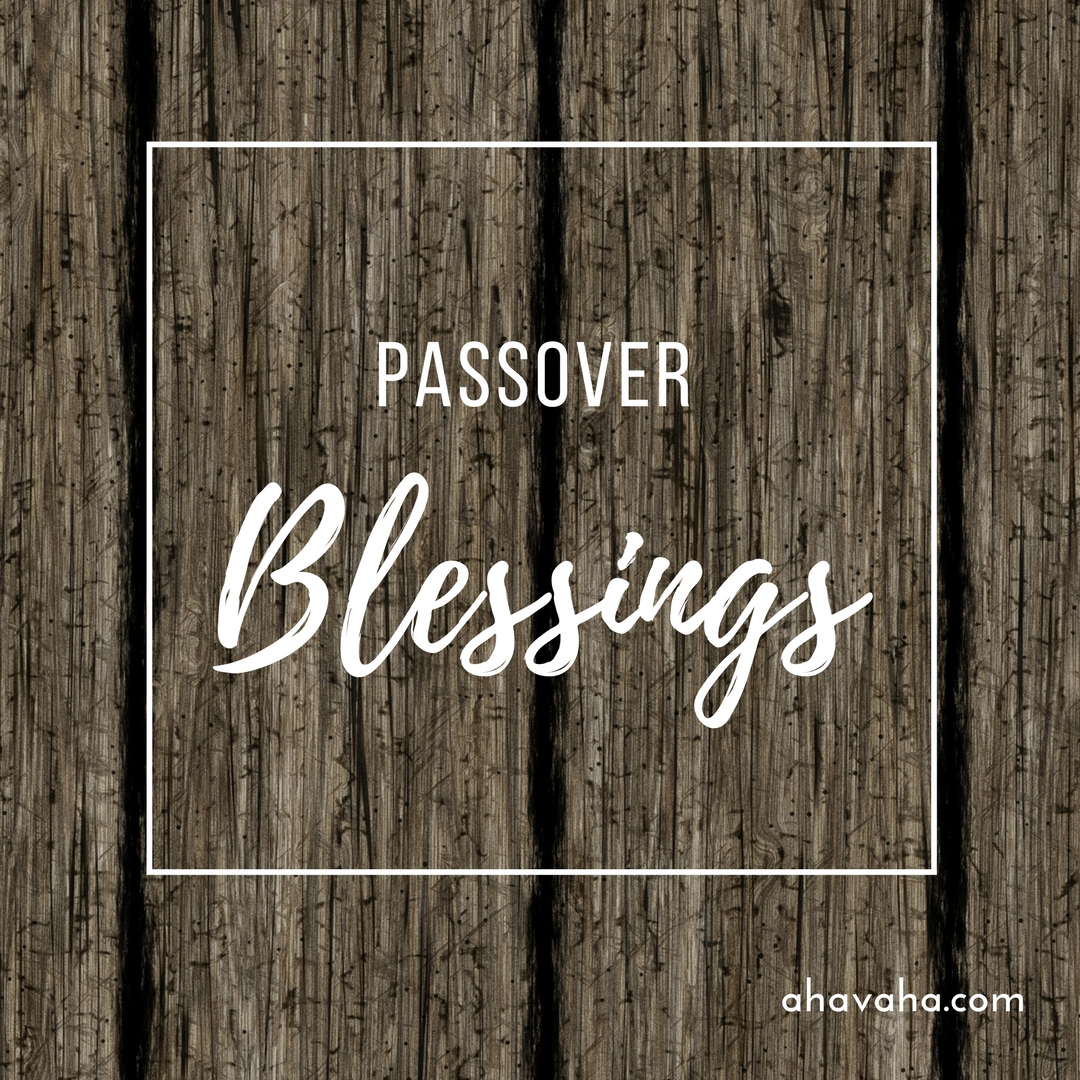 Happy Blessed Passover multicolored greeting cards square image 9