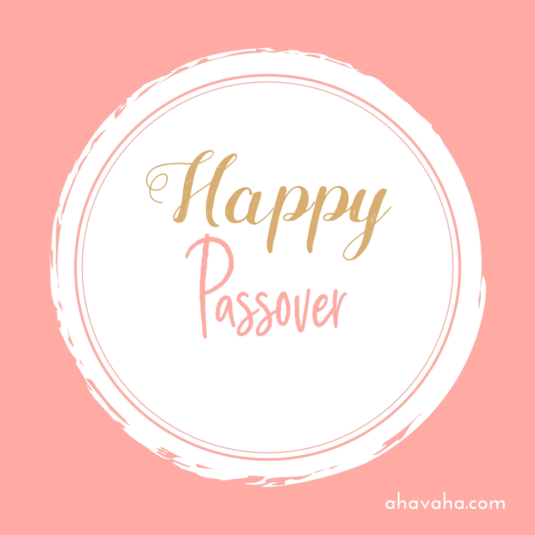 Happy Blessed Passover multicolored greeting cards square image 10