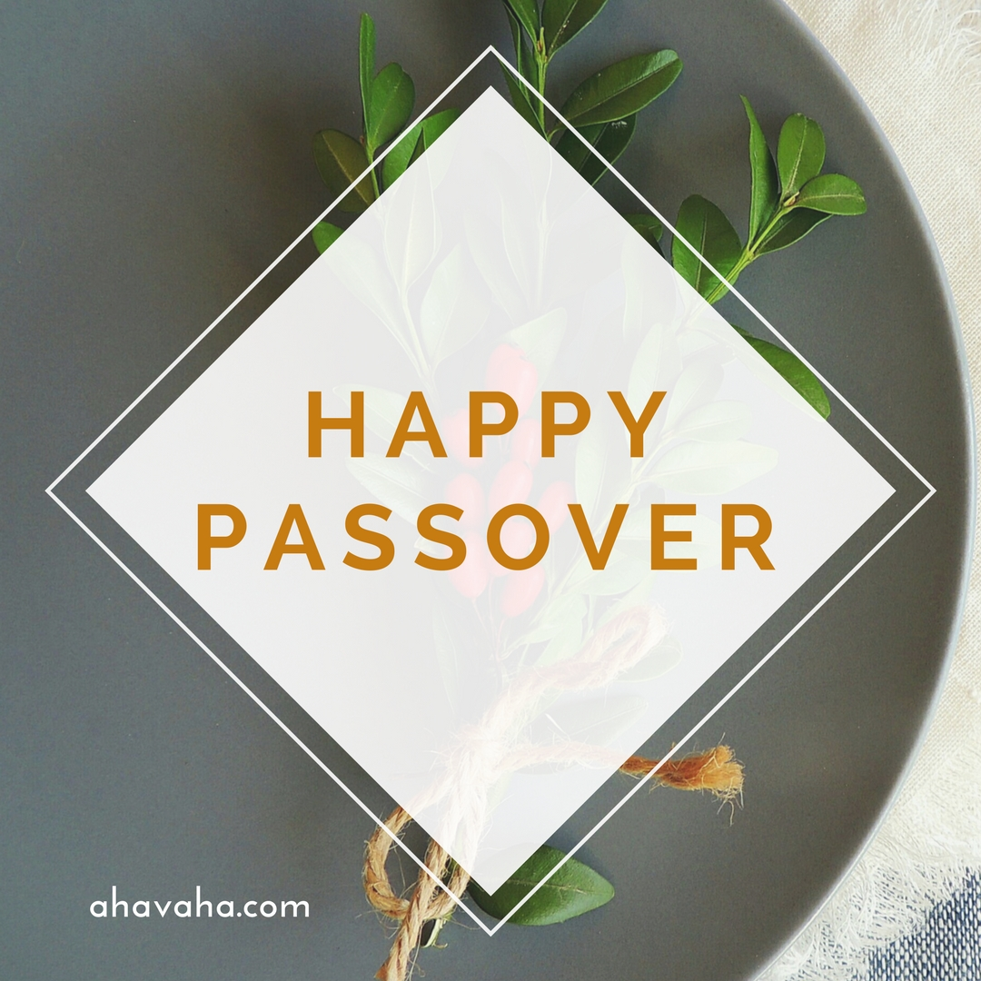 Happy Blessed Passover multicolored greeting cards square image 11